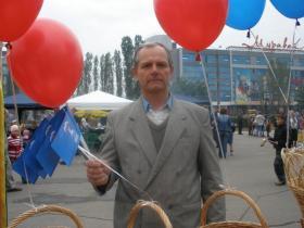 Банцыкин Сергей Валентинович - Педагог дополнительного образования